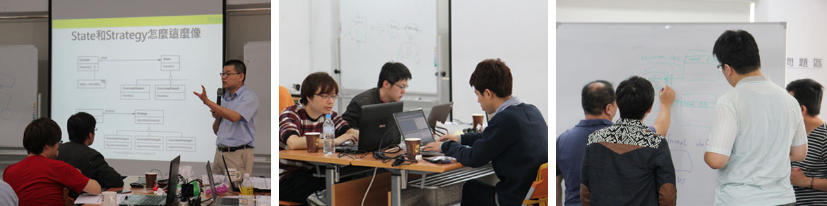 DP入門課程網頁實況照片