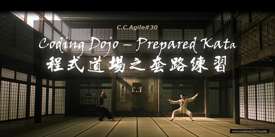 CCAgile_30_coding dojo-prepared kata
