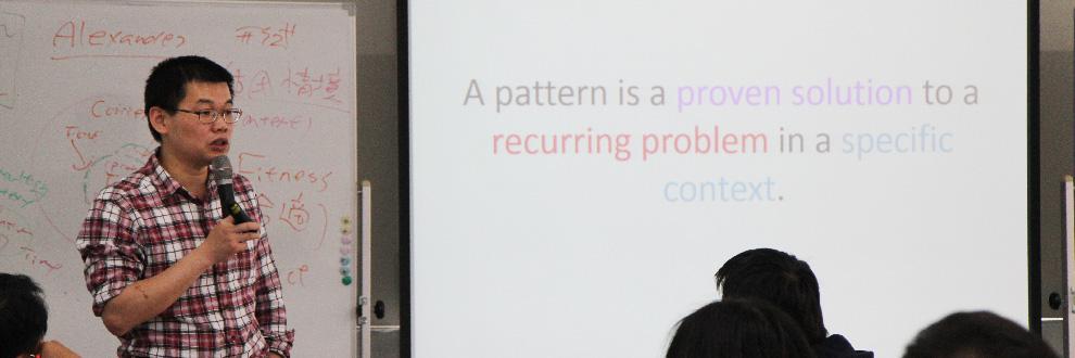 邁向系統設計師與軟體架構師的必備知識
