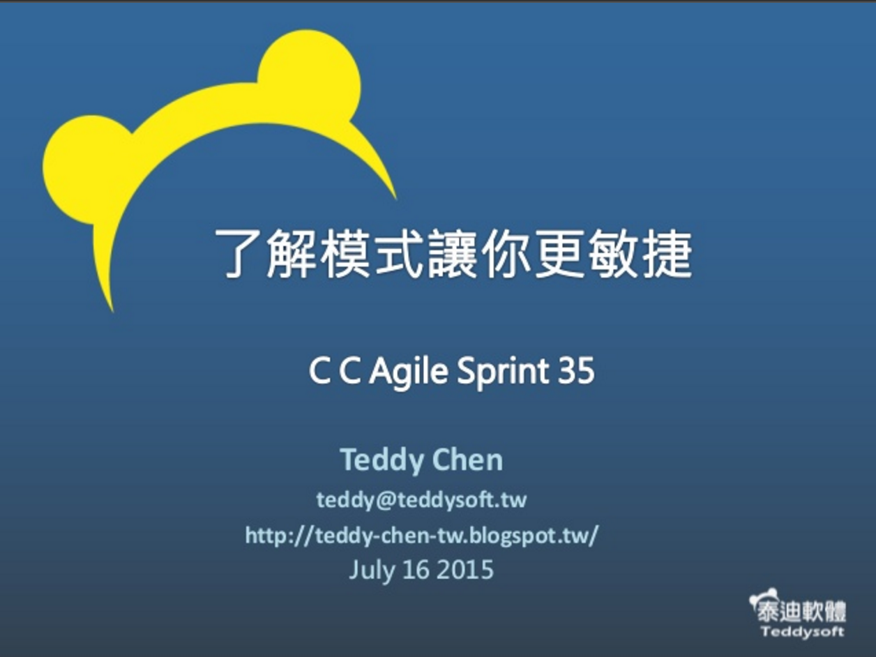 Slide-Pattern-Agile