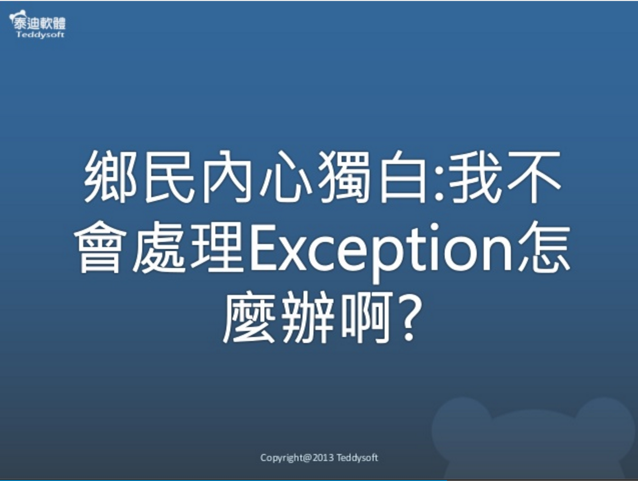 Slide-exception