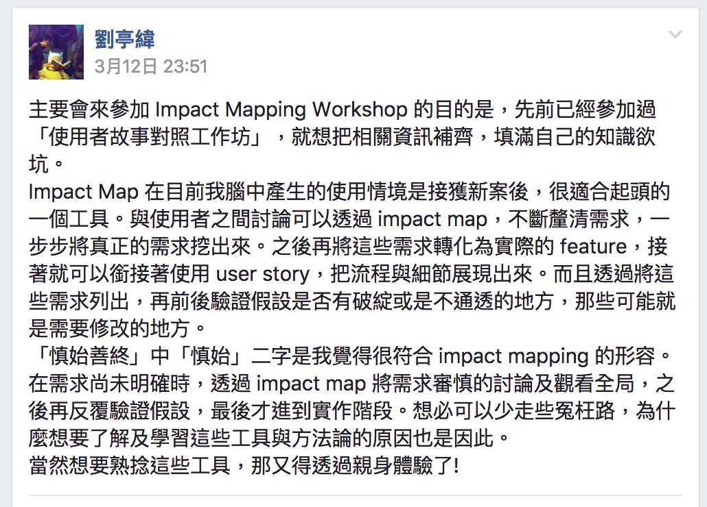 Impact_Mapping_Review2